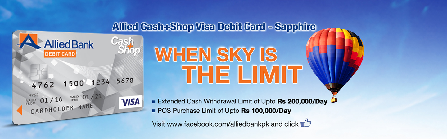 Debit card variants allied bank limited reheart Choice Image