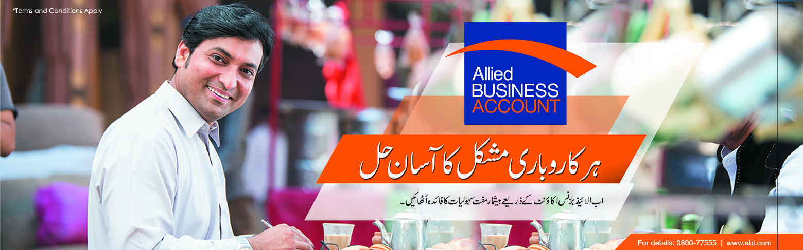 Allied Business Accounts