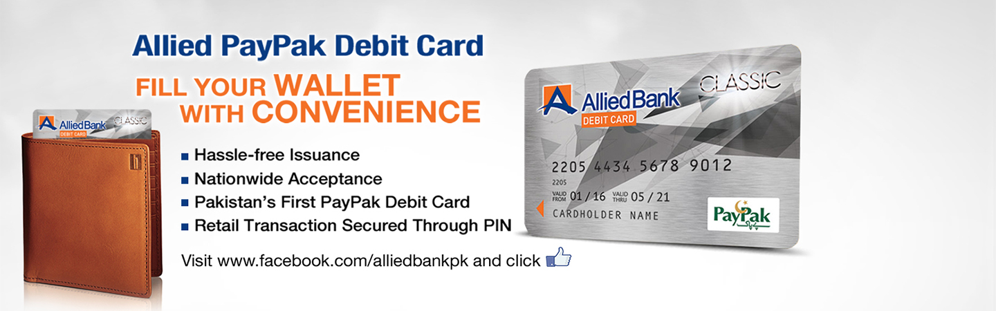 Allied PayPak Debit Card - Allied Bank Limited