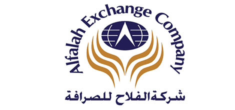 Alflah Exchange Company