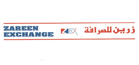Zareen Exchange