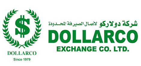 Dollarco Exchange