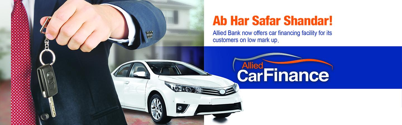 Allied Car Finance Easy Car Loan Allied Bank Limited