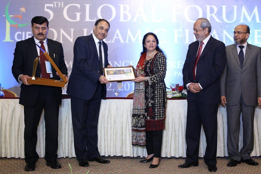 Islamic Banking-Award
