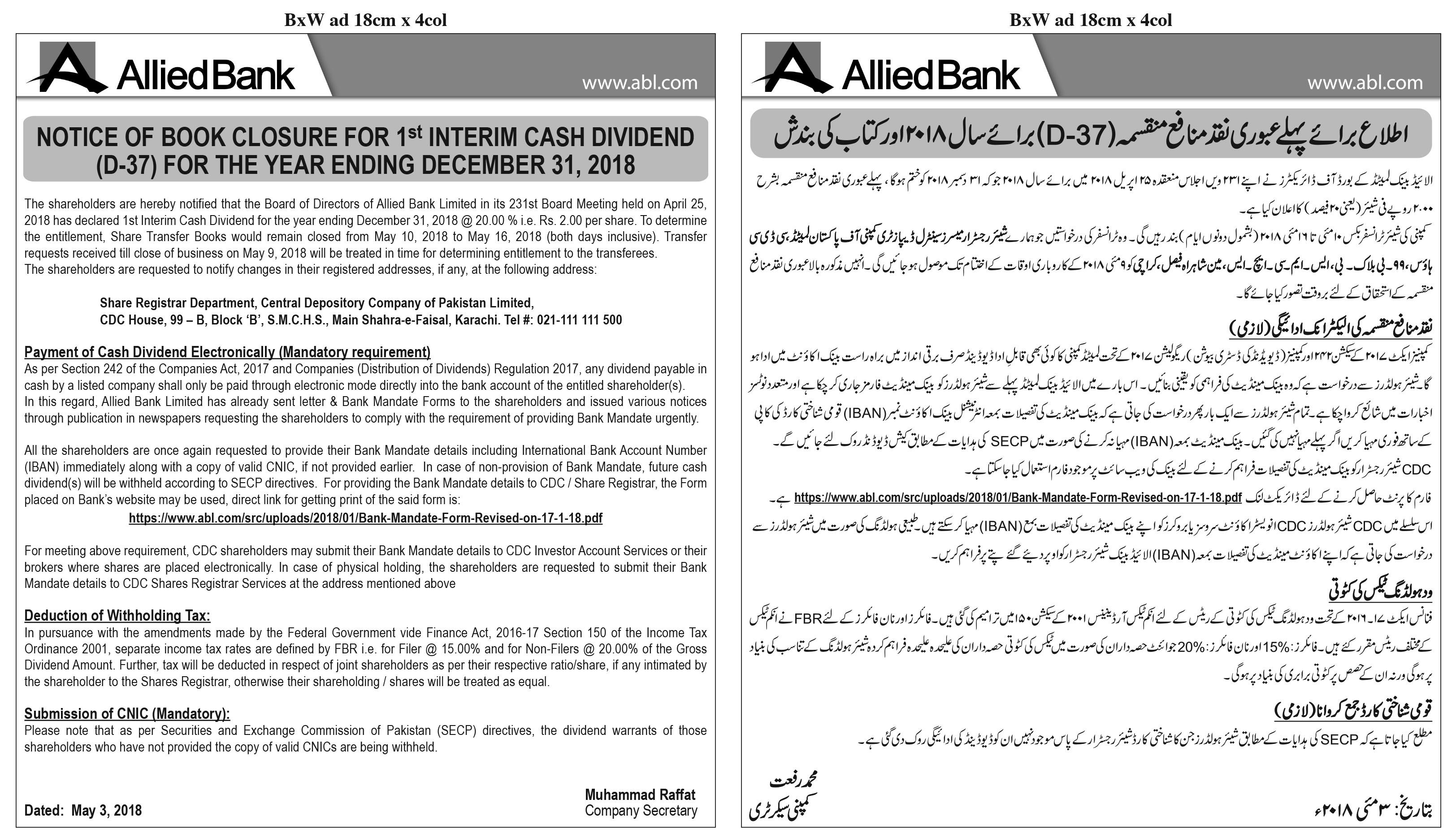 Shareholder Notices - Allied Bank Limited