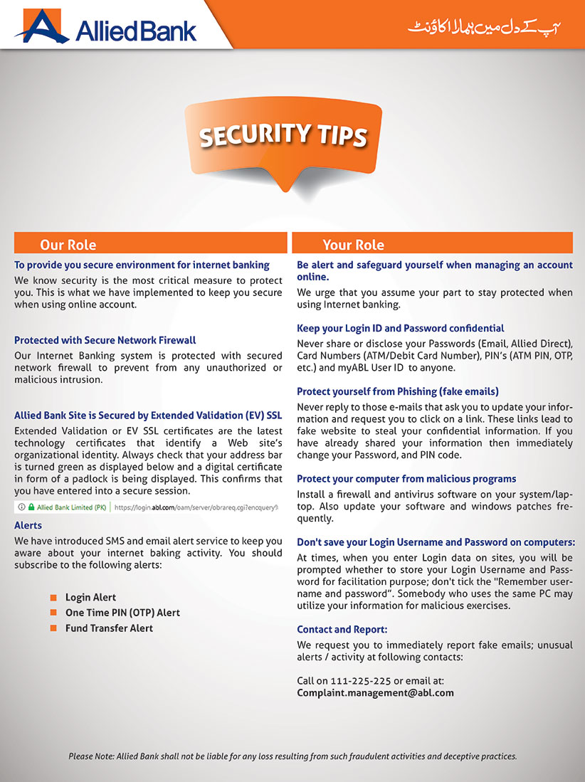 Allied Direct Internet Banking Security Tips