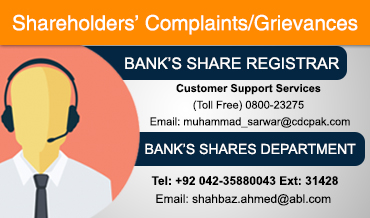Allied Bank Limited - Aap Kay Dil Mein Hamara Account