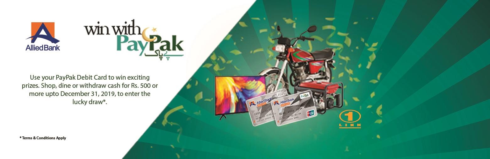 Win-with-PayPak-Debit-card